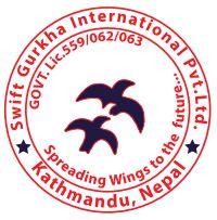 swift gurkha logo